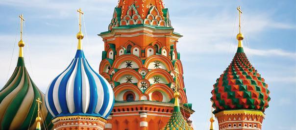 Key-Visual denkmal Moscow 2017