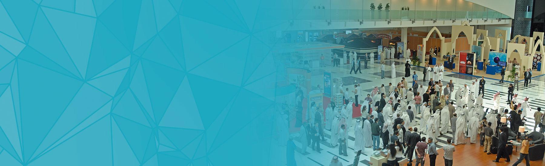 Key-Visual Abu Dhabi International Book Fair 2020