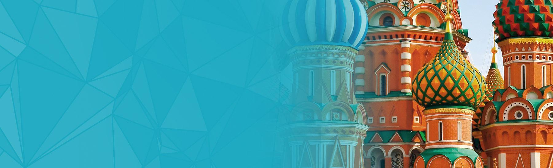 Key-Visual denkmal Russia-Moscow 2021